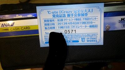 DSC_0154-2.jpg