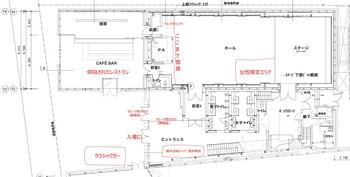 goldstone-floor1F-2017-02-05.jpg
