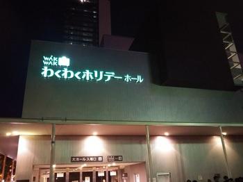 DSC_0240.JPG