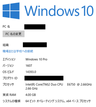 Windows10-1607.png
